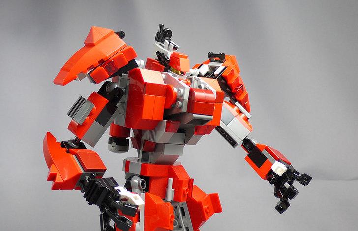 LEGOで赤いロボットを作った1-50.jpg
