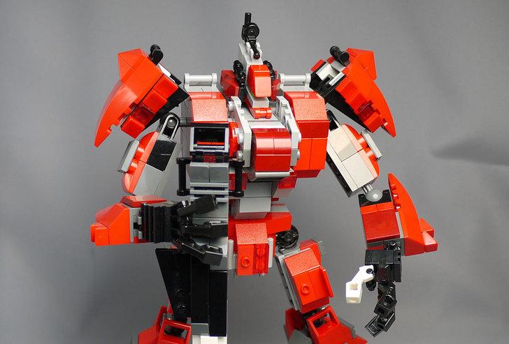 LEGOで赤いロボットを作った1-6.jpg