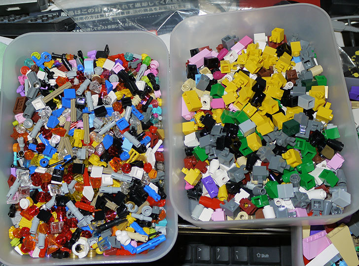 LEGOのパーツ整理をした10.jpg