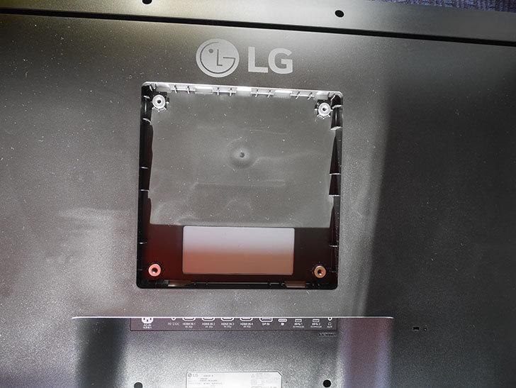 LG 43UN700Tをエルゴトロン HXに取り付けた。2020年-009.jpg