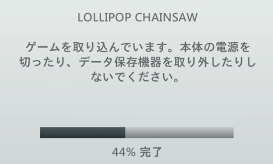 LOLLIPOP-CHAINSAW-PREMIUM-EDITION2.jpg