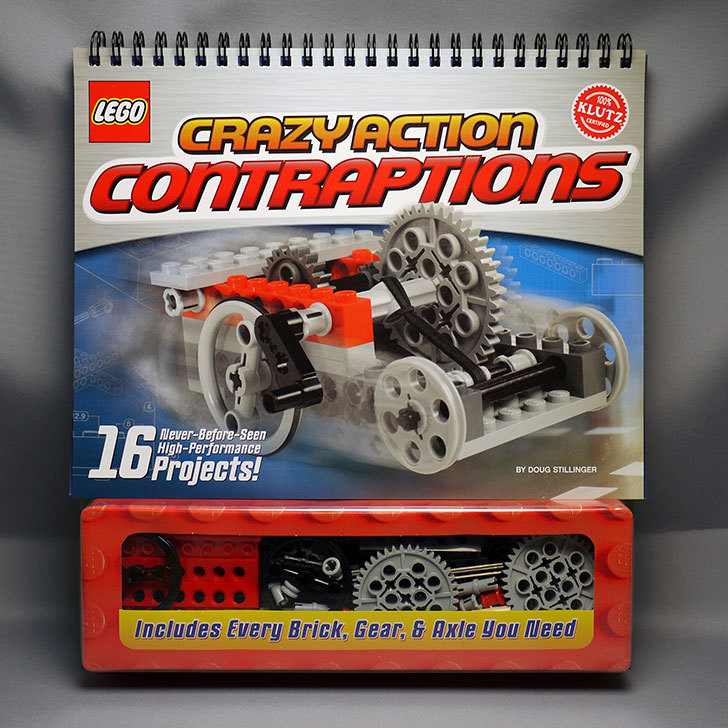 Lego-Crazy-Action-Contraptionsが届いた。46%offだったのでポチっやつ1.jpg