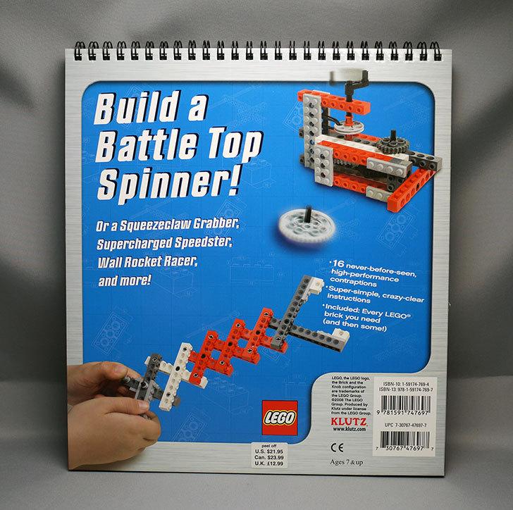 Lego-Crazy-Action-Contraptionsが届いた。46%offだったのでポチっやつ2.jpg