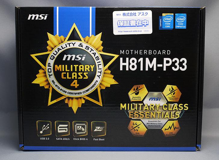 MSI-H81M-P33を買った2.jpg