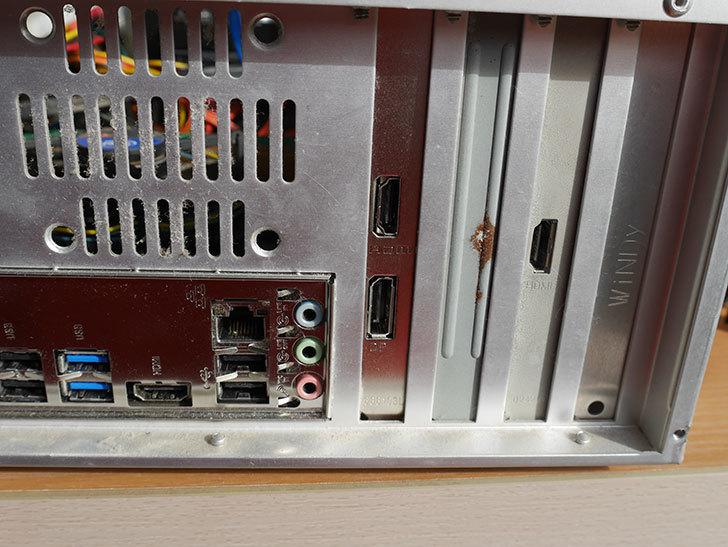 MSI GeForce GT 1030 2G LP OC グラフィックスボード VD6348を取り付けた。2020年-004.jpg