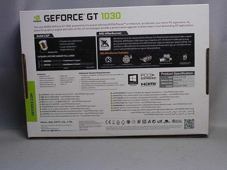 MSI GeForce GT 1030 2G LP OC グラフィックスボード VD6348を買った。2020年-002.jpg