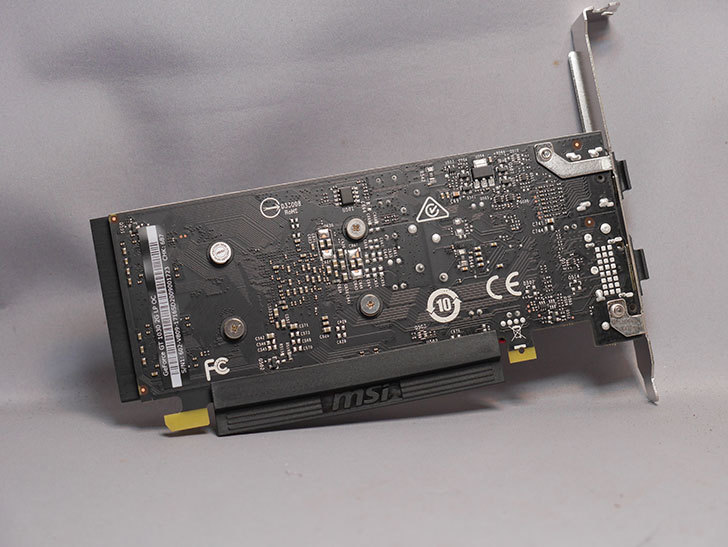 MSI GeForce GT 1030 2G LP OC グラフィックスボード VD6348を買った。2020年-004.jpg
