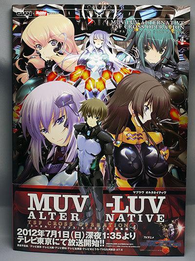 MUV-LUV-ALTERNATIVE-TSF-CROSS-OPERATION-『トータル・イクリプス』&『TSFIA』総集編-Vol.4を買った.jpg