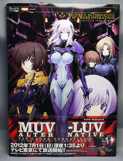 MUV-LUV-ALTERNATIVE-TSF-CROSS-OPERATION『トータル・イクリプス』&『TSFIA』総集編-Vol.2を買った.jpg