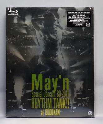 May'n Special Concert BD 2011.jpg