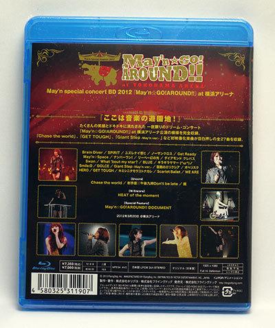 May'n-special-concert-BD-2012『May'n☆GO!AROUND!!』2.jpg