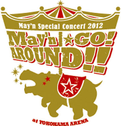 May'n☆GO!AROUND.jpg