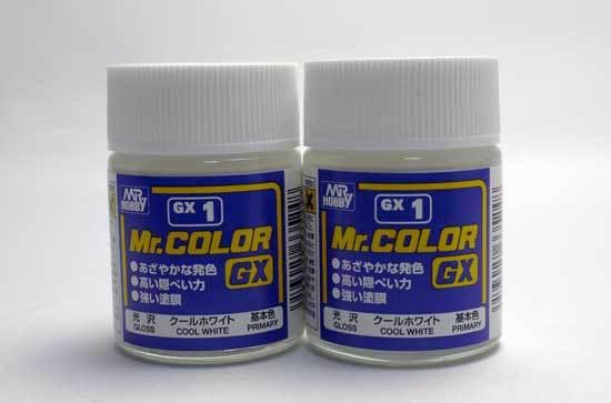 Mr.カラー GX1、GX2、GX100 5.jpg