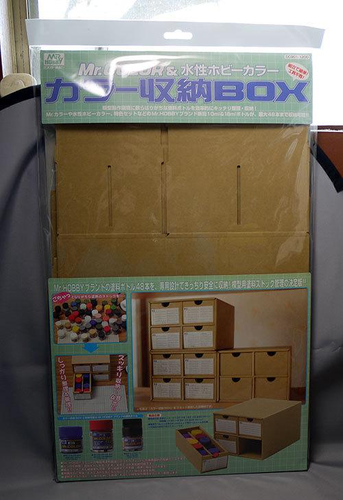 Mr.カラー&水性ホビーカラー収納BOXがamazonアウトレットに有ったので買った1.jpg