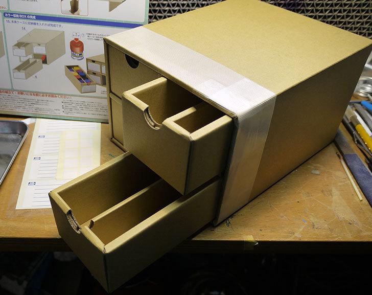 Mr.カラー&水性ホビーカラー収納BOXがamazonアウトレットに有ったので買った3.jpg