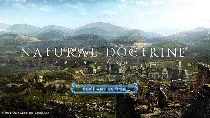 NAtURAL-DOCtRINEをキャンセルしてダウンロード版を買った3.jpg