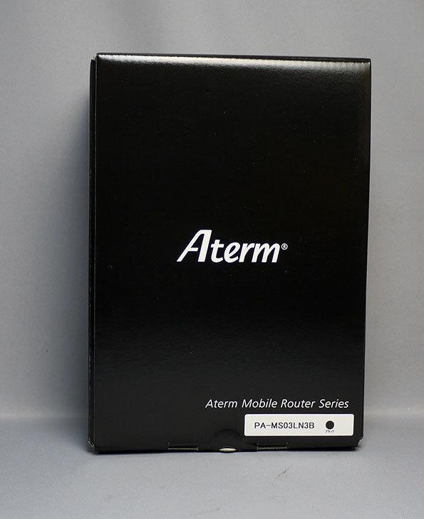 NEC-Aterm-MR03LN【OCN-モバイル-ONE-マイクロSIM付きセット】クレードル付属を買った3.jpg