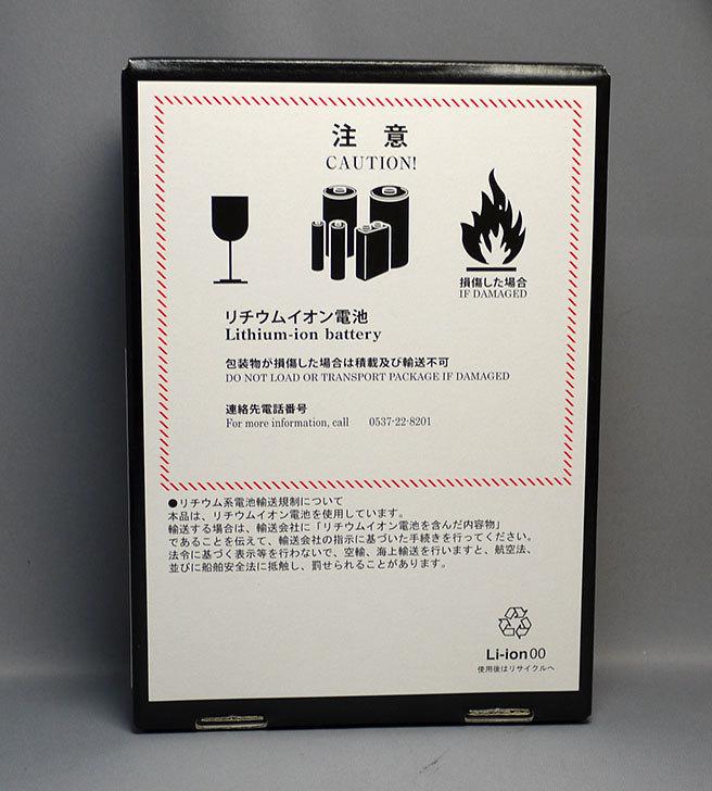 NEC-Aterm-MR03LN【OCN-モバイル-ONE-マイクロSIM付きセット】クレードル付属を買った4.jpg