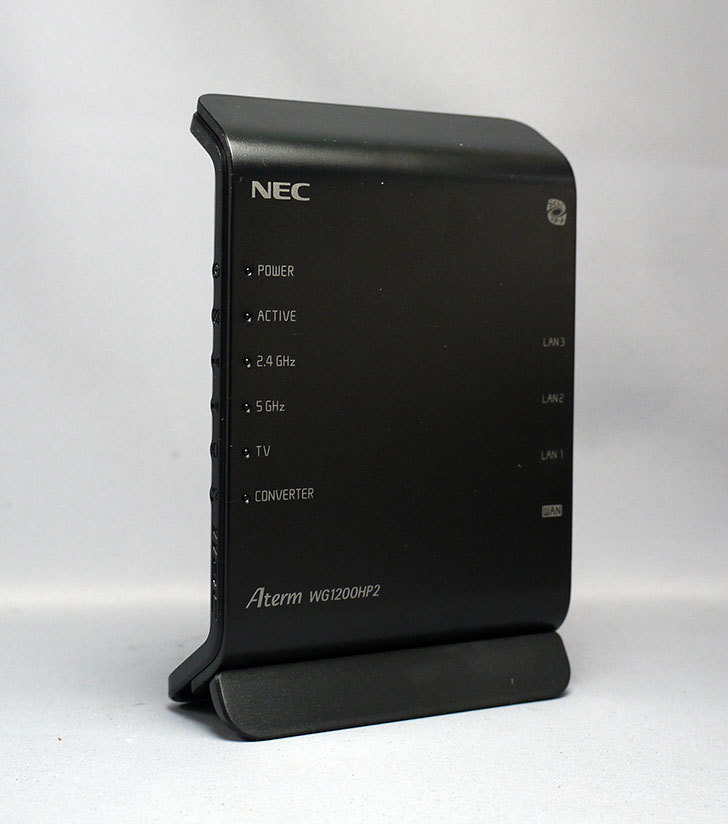 NEC-Aterm-WG1200HP2-PA-WG1200HP2を買った5.jpg