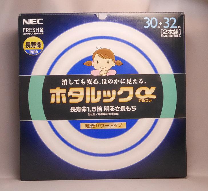 NEC-丸形蛍光灯(FCL)-ホタルックα-30形+32形パック品-FRESH色-(昼光色タイプ)-を買った1.jpg