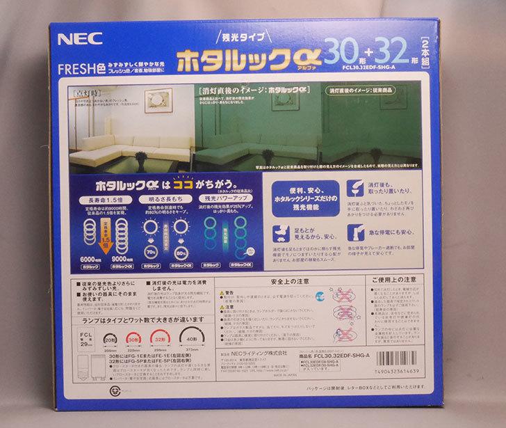 NEC-丸形蛍光灯(FCL)-ホタルックα-30形+32形パック品-FRESH色-(昼光色タイプ)-を買った2.jpg