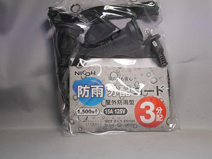 NICOH(ニコー) 防雨型 分配コード 3分配 15A 屋外防雨型の3分配コードを買った-001.jpg