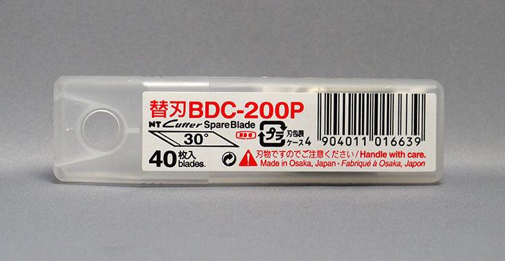NT-カッター替刃-BDC-200P-40枚入りを買った1.jpg