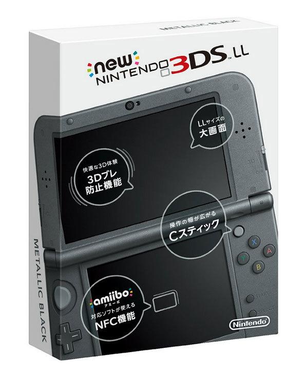 New-ニンテンドー3DS-LL-メタリックブラック-ポチった.jpg