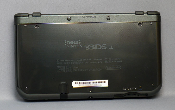 New-ニンテンドー3DS-LL-メタリックブラックが届いた11.jpg