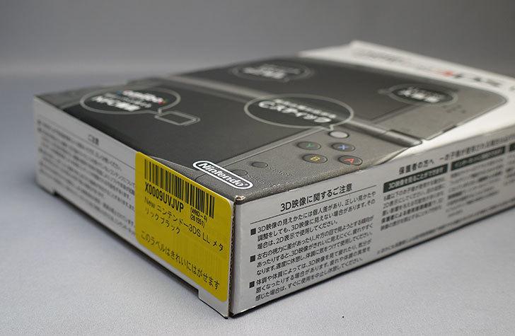 New-ニンテンドー3DS-LL-メタリックブラックが届いた5.jpg