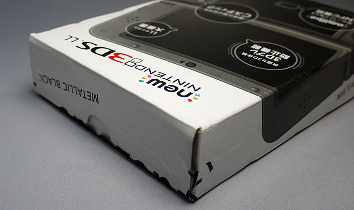 New-ニンテンドー3DS-LL-メタリックブラックが届いた7.jpg