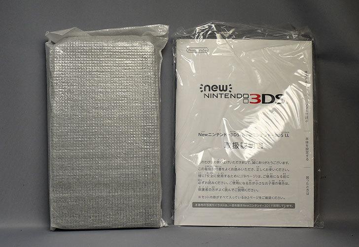 New-ニンテンドー3DS-LL-メタリックブラックが届いた8.jpg