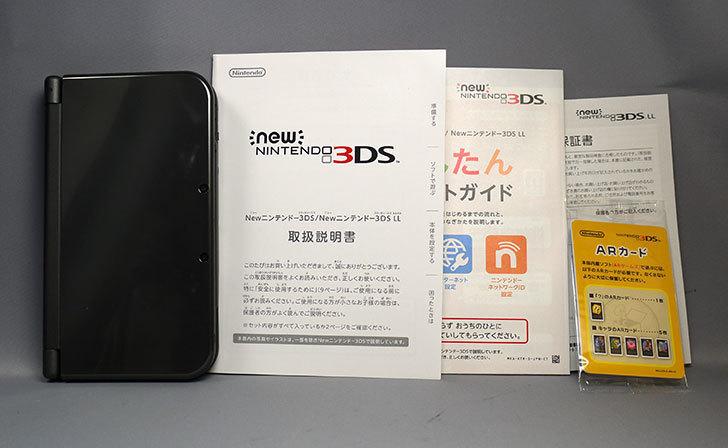 New-ニンテンドー3DS-LL-メタリックブラックが届いた9.jpg