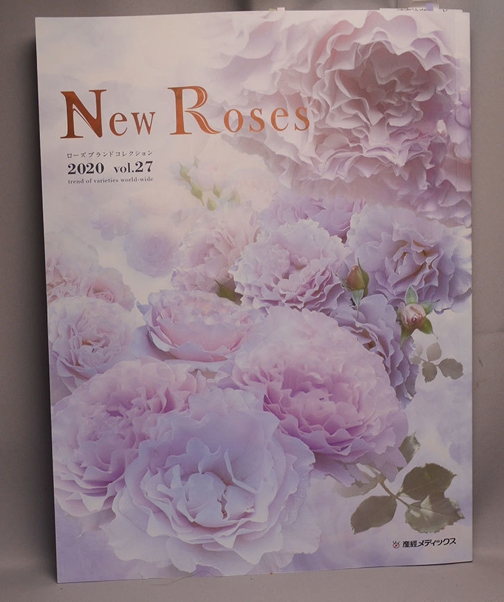 New Roses 2020 Vol.27 ローズブランドコレクションを買った001.jpg