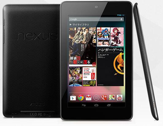 Nexus-7が国内販売開始。.jpg