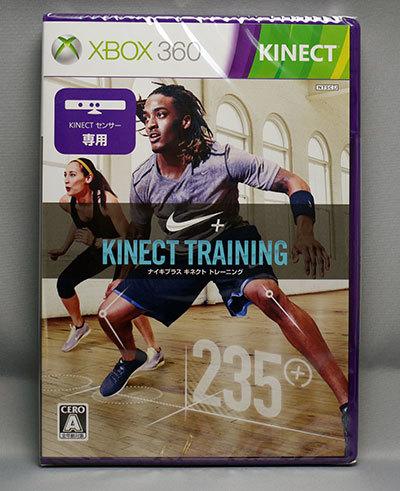 Nike+-Kinect-Trainingを買った1.jpg