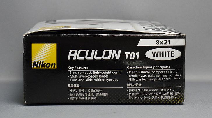 Nikon-双眼鏡-アキュロンT01-ホワイト-ACT018X21Wがamazonアウトレットにあったので買った3.jpg