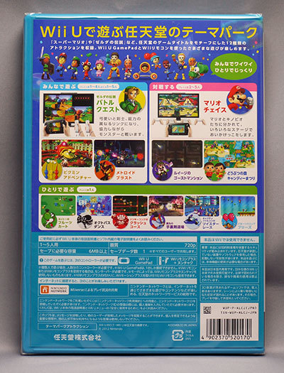 Nintendo-Landが来た2.jpg