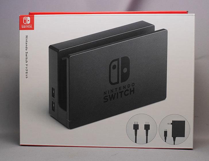 Nintendo-Switch-ドックセットを買った1.jpg