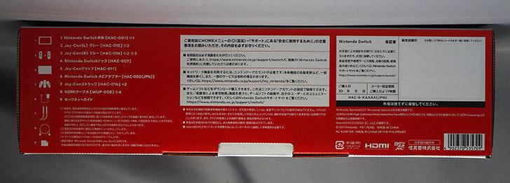 Nintendo-Switch-Joy-Con-(L)---(R)-グレーが来た4.jpg