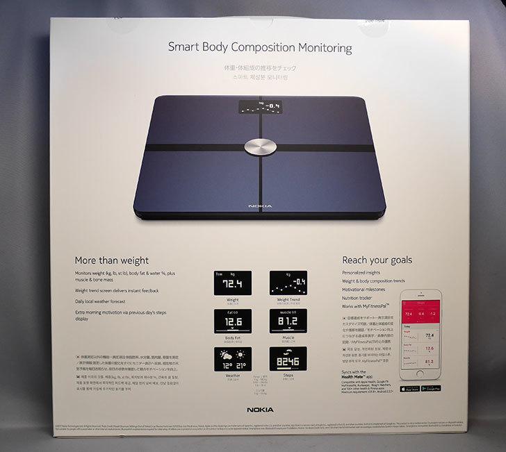 Nokia-Body-+-ブラック-体組成計-WBS05-BLACK-ALL-JPを買った2.jpg