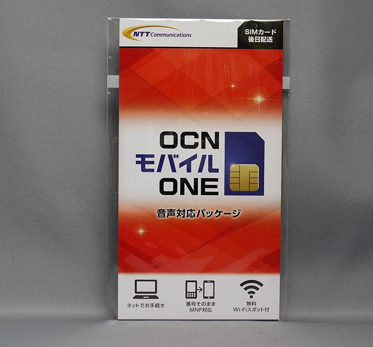 OCN-モバイル-ONE-音声通話+LTEデータ通信SIMカードを買った1.jpg