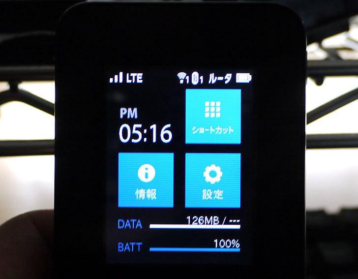 OCN-モバイル-ONEの3月の通信量が127MBだった.jpg