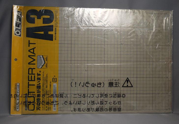 OLFA-カッターマット-A3-135Bがamazonアウトレットにあったので買った2.jpg