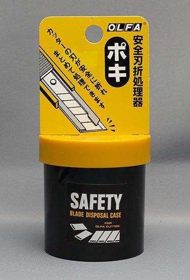 OLFA-安全刃折器-ポキ133Kを買った1.jpg