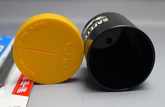 OLFA-安全刃折器-ポキ133Kを買った3.jpg