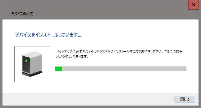 PCで音声入力を使いたくてサンワサプライ-USBマイクロホン-MM-MCUSB25を買った1.jpg