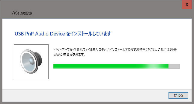 PCで音声入力を使いたくてサンワサプライ-USBマイクロホン-MM-MCUSB25を買った2.jpg