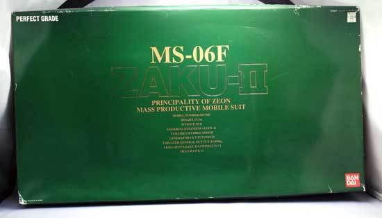 PG-1-60-MS-06F-ザクII-1.jpg