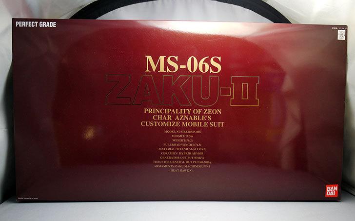 PG-1-60-MS-06S-シャア・アズナブル専用-ザクIIが届いた1.jpg